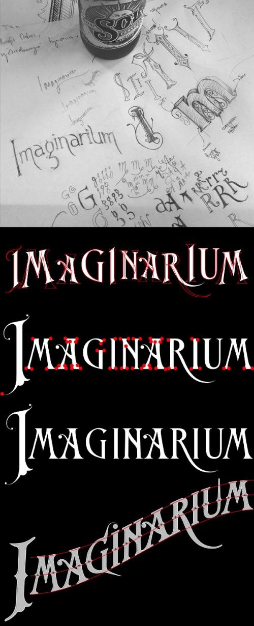 Imaginarium_04