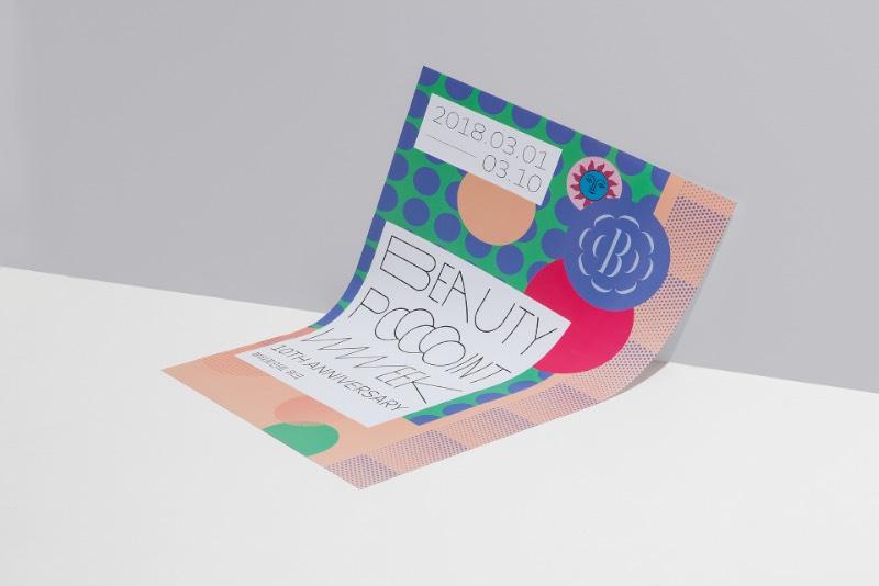 """Beauty Point Week é um evento promocional criado pelo pessoal da Amore Pacific onde seus consumidores podem ganhar """"pontos de beleza"""" ao comprar certos produtos. A ideia do evento pode parecer simples mas o visual criado pela equipe de criação da Content Form Context ficou mais do que especial."""