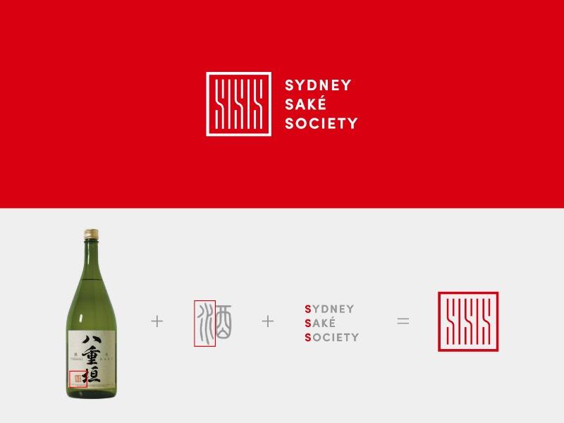 A Sydney Sake Society é uma organização cujo objetivo é a de superar esse fosso que existe entre a cultura de sake e a vibrante cena gastronômica de Sydney, na Austrália. Para ajudar a resolver esse problema, o designer Kevin Teh desenvolveu uma identidade visual que representasse uma imagem japonesa moderna, amida do Ocidente e que não viesse carregada com todos os clichês orientais que já conhecemos.