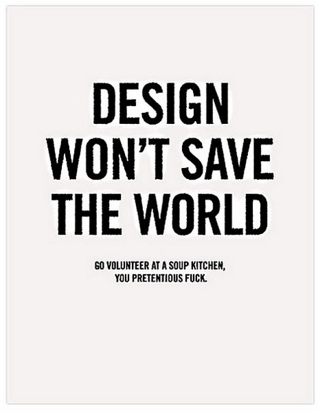 design_fuck