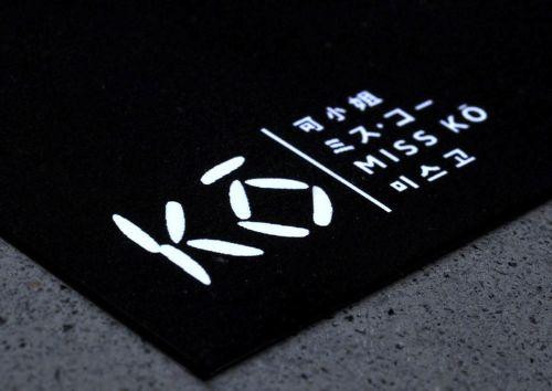 miss-ko-branding-by-gbh_05