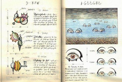 Codex Seraphinianus_15