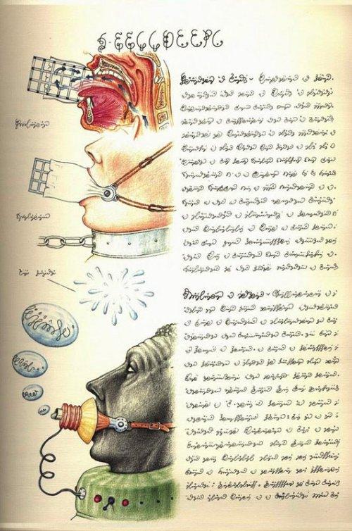 Codex Seraphinianus_16