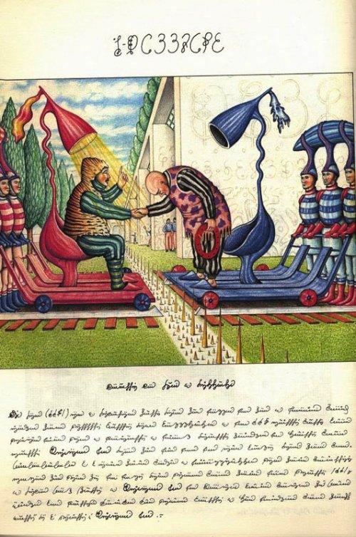 Codex Seraphinianus_19