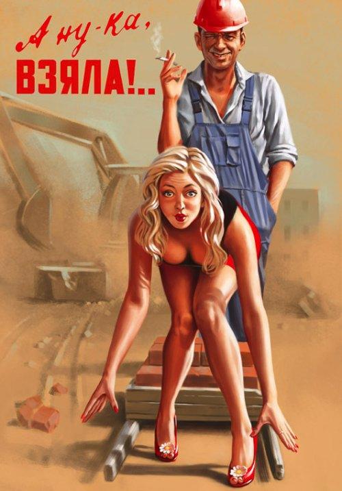 ValeryBarykin_00