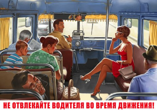Valery Barykin é um fenomenal ilustrador russo que mistura a ilustração editorial moderna com o visual que costumávamos ver nos posters soviéticos. E ele faz isso de um jeito que nos deixa com vontade de ver seu trabalho espalhado por todos os prédios comerciais e estatais da cidade.