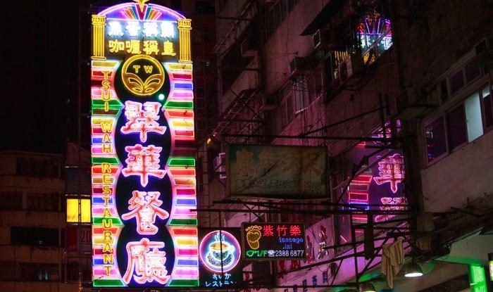 O museu de cultura visual de Hong Kong, o M+, colocou online uma exposição digital celebrando a história da cidade com foco nas luzes de neon que brilham por toda a ilha. Para o Mobile M+: NEONSIGNS.HK, as ruas foram mapeadas com foco nesses sinais iluminados e todos foram documentados. O video abaixo explica melhor.