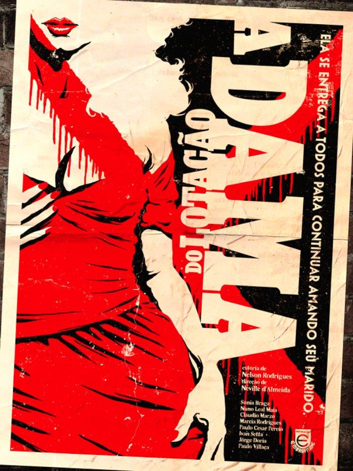 Sin City- Boca do Lixo Pornochanchada Project 01