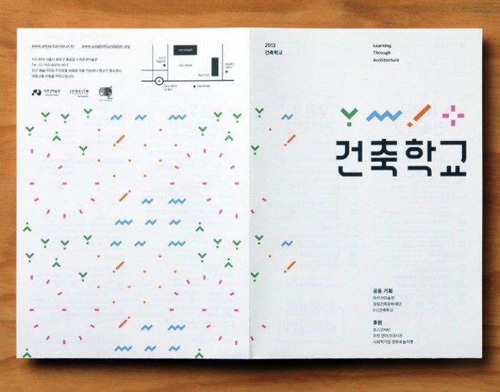 Jaemin Lee 00