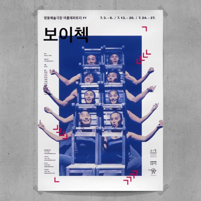 Jaemin Lee 01