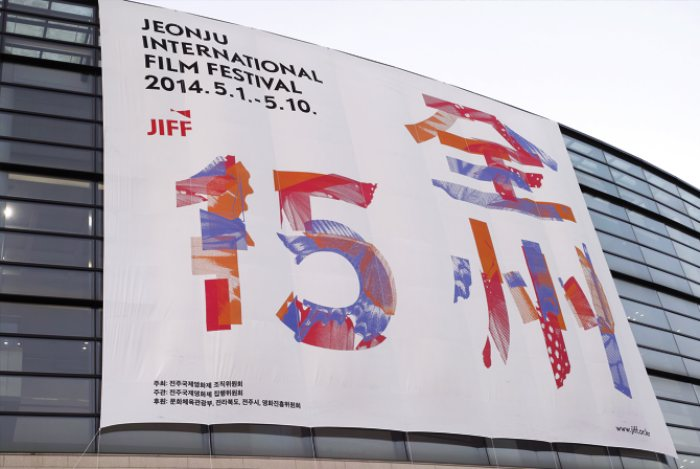 Jaemin Lee 08