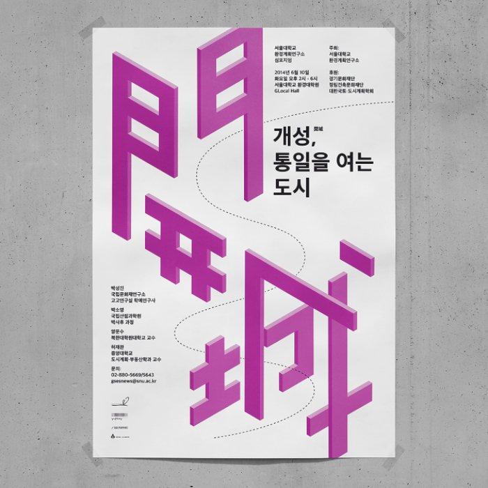 Jaemin Lee 09