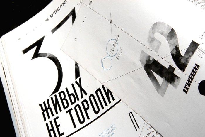 Sergei Kudinov 03