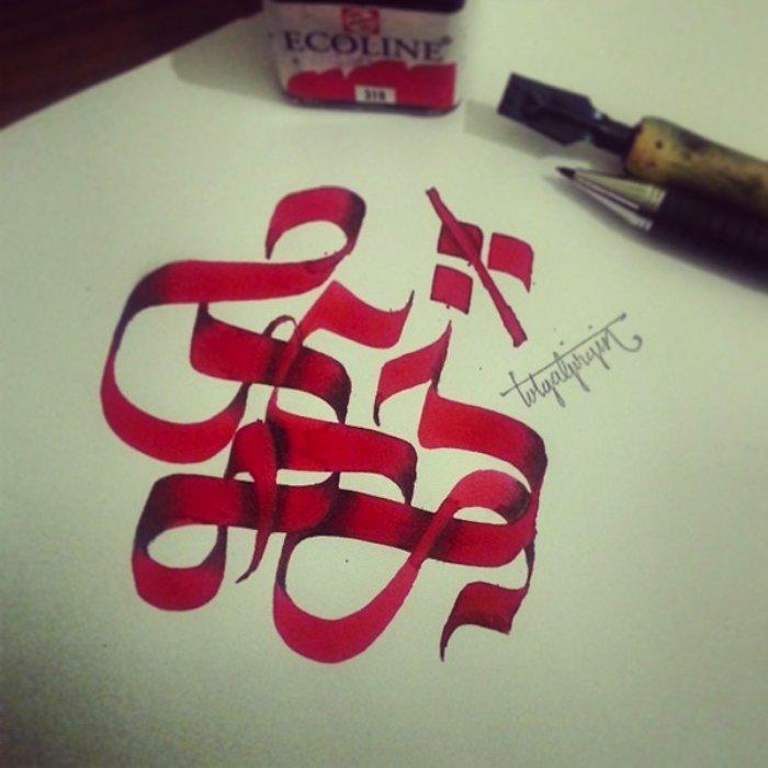 Encontrei o trabalho de Tolga Girgin no instagram há algumas semanas e, não sei por que, demorei para fazer esse post aqui. Os letterings em 3D e as caligrafias circulares são meus trabalhos de favoritos e acho que vocês vão gostar também.