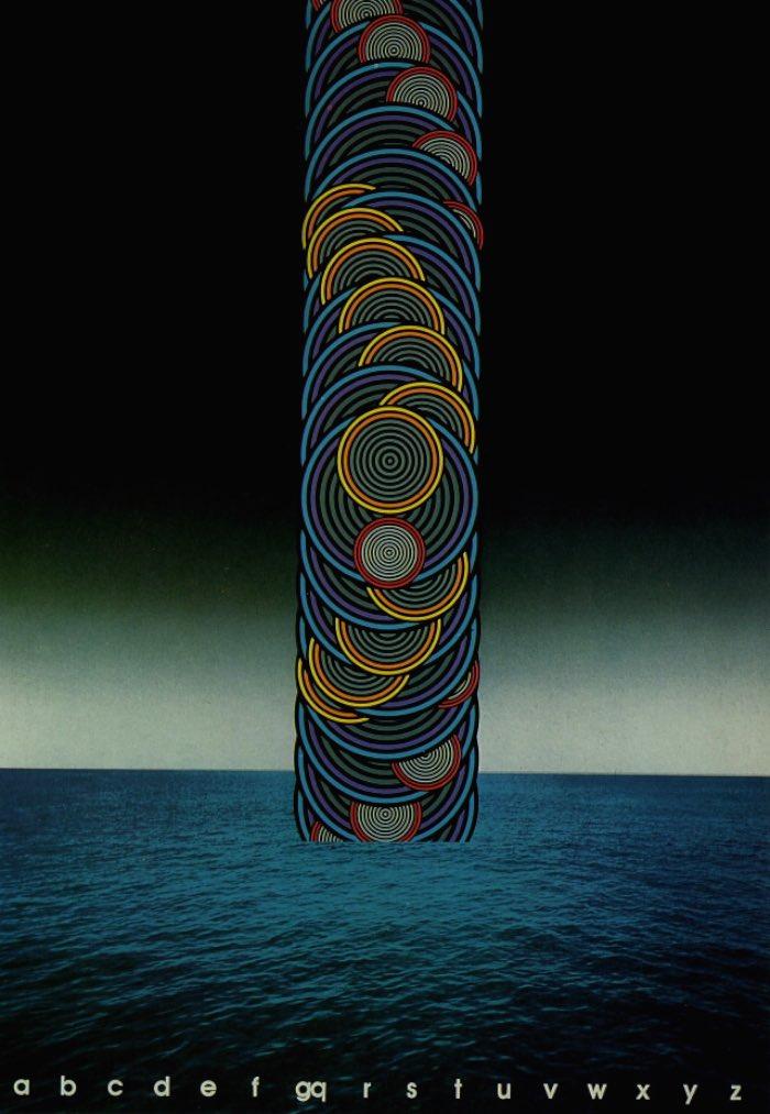 Kazumasa Nagai é um pioneiro do design gráfico japonês. Nascido em Osaka em 1929, ele acabou fundando o Nippon Design Center e não parou ali. Ele é reconhecido e celebrado pelo seus posters abstratos e super coloridos criados por computador muito antes dessa técnica se tornar popular.