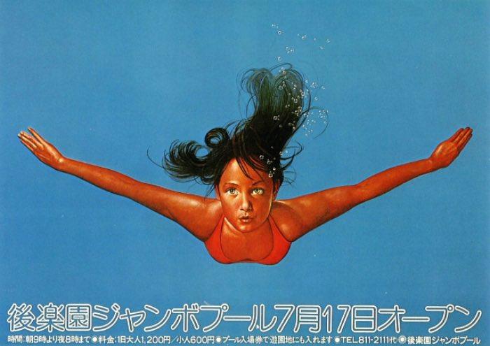 Kazumasa Nagai Cover