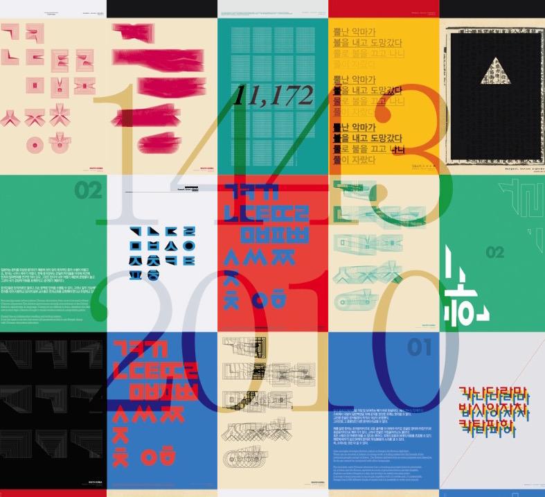 Ki chul Song Cover