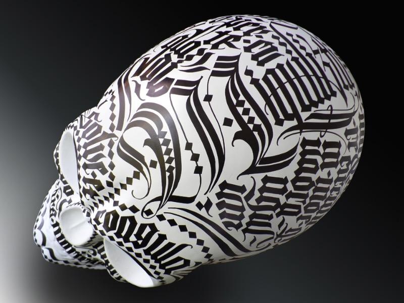 Gabriel Martínez Meave é o nome do designer mexicano responsável por todos os trabalhos que você vai ver nesse post. Suas paixões são a ilustração, o design gráfico, a caligrafia, a tipografia, a arte e como misturar isso tudo para criar um trabalho único.