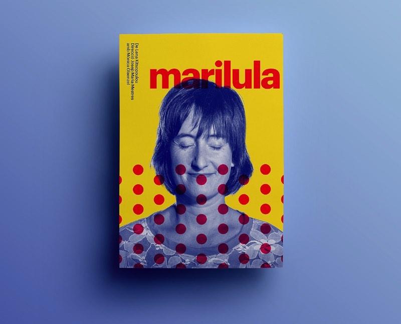 Quim Marin é um designer e diretor de arte lá de Barcelona e, me deparei com sua coleção de posters e tive que publicar alguma coisa sobre seu trabalho aqui.
