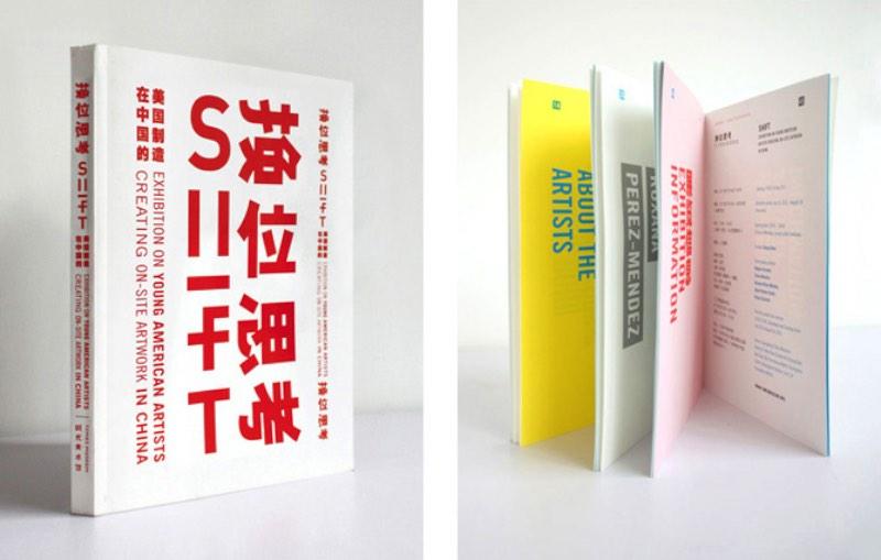 Da Holanda para a China, o trabalho de design gráfico de Nivard Thoes