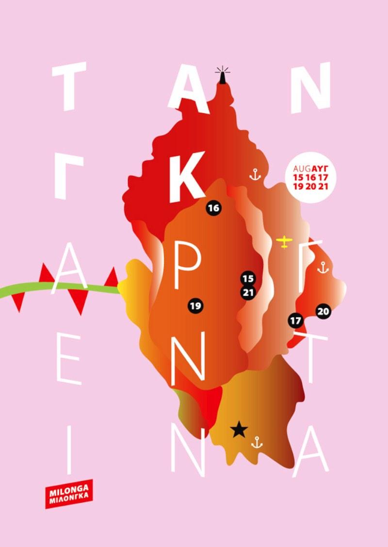 Nivard Thoes é um designer gráfico holandês que, depois de formar na Royal Academy of Art holandesa em 2006, resolveu explorar o oriente. Foi assim que ele se tornou um dos designers no Wang Xu and Associates Ltd., um dos estúdios mais interessantes da China. Foi lá que Nivard Thoes criou parte dos projetos que você pode ver abaixo.