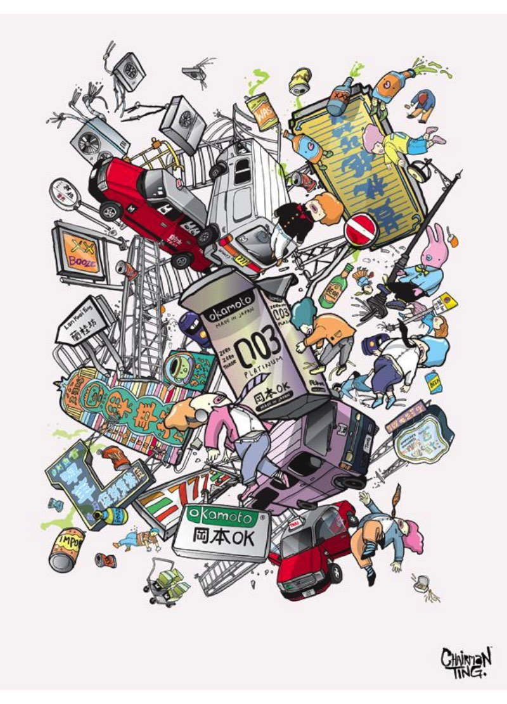 Chairman Ting Industries é um estúdio criativo baseado em Vancouver, no Canadá. Fundado por Carson Ting e Denise Cheung que adoram trabalhar em projetos criativos. Pode ser um aplicativo para iPhone, um filme animado ou mesmo um mural ilustrado. Eles querem trabalhar e criar.