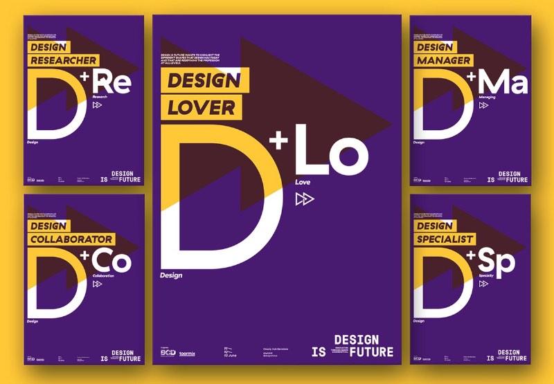 Design is Future congresstival é um novo evento de design para Barcelona. Organizado pelo Barcelona Centre de Disseny e a toormix para a edição de 2015 da Barcelona Design Week, o evento explora novas formas de se trabalhar com design na perspectiva profissional, de negócios e, até mesmo, no quesito de sociedade.