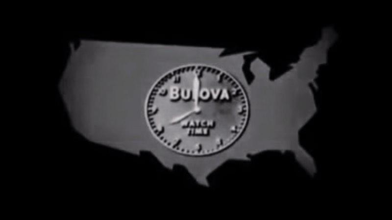 O primeiro comercial de TV da história foi ao ar nos Estados Unidos em julho de 1941. Esse comercial foi uma tremida vinheta de 10 segundos para a marca de relógios Bulova, uma empresa americana que havia sido fundada em Nova Iorque 66 anos atrás.
