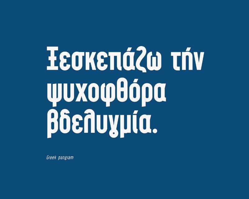 Wask News é o nome dessa fonte criada pelo grego Vasilis Skandalos. O trabalho começou há alguns meses com uma versão condensada do que viria a se tornar a Wask News. Essa fonte sem serifa foi criada com a ideia de ser usada para publicidade, embalagens e conteúdo editorial. E, além de todos os caracteres que você espera para línguas européias, a Wask News ainda vem com tudo preparado para o grego também.