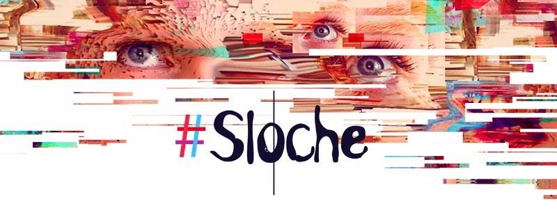 Sloche é uma bebida super gelada vendida no Canadá e, a campanha que você vai ver abaixo é a primeira criada especialmente para o produto em 15 anos. A ideia foi usar da criatividade usada para vender sabores diferentes do Sloche para criar algo que fizesse sentido para o público alvo e foi assim que a ideia de explorar o brain freeze causado pelo Sloche surgiu.