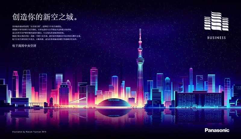 Romain Trystram foi convidado pelo pessoal da Grand Design Inc Tokyo para produzir algumas ilustrações para a Panasonic. Foi assim que surgiram os cenários urbanos noturnos que você pode ver logo abaixo.