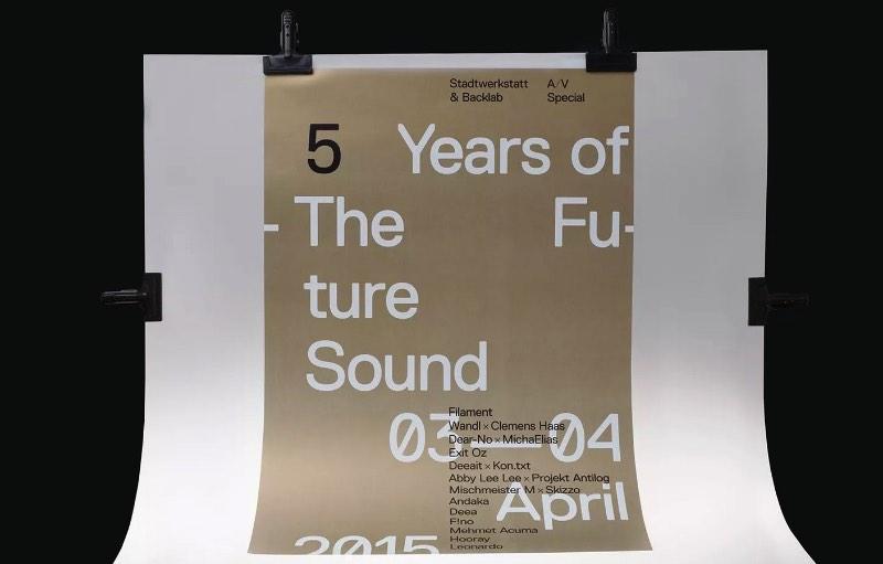 Nos últimos cinco anos, o estúdio de design gráfico austríaco OrtnerSchinko anda criando o material de divulgação de The Future of Sound. A festa que acontece na cidade de Linz já teve mais de 50 edições e criar todos esses posters seria um problema para muita gente. É aqui que o trabalho do OrtnerSchinko vem a tona.