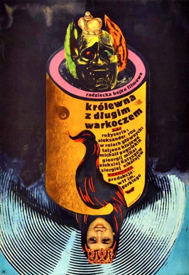 Ryszard Kiwerski é um designer gráfico polonês, nascido em 1930, que trabalhou muito nas décadas de sessenta e setenta criando posters quase surreais. Seus posters e seus trabalhos de design gráfico eram focados nas versões polonesas de posters de cinema e ele fazia isso com louvor.