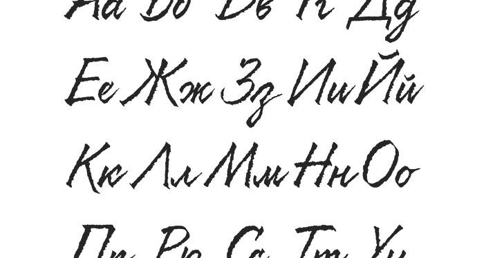 Resphekt é o nome dessa fonte criada pelo pessoal do Fontfabric da Bulgária. A fonte vem com uma sútil textura em seus contornos e simula um pouco a letra de mão criada de uma forma próxima do que um escriba faria. Suas linhas precisas e angulares parecem ter sido cortadas na página e me lembraram um pouco uma versão muito bem feita da Papyrus.