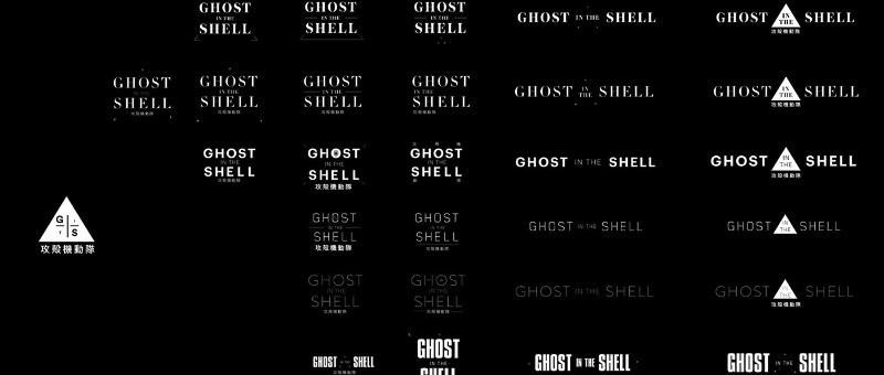 Ash Thorp teve o prazer de trabalhar no desenvolvimento criativo do visual do filme Ghost in the Shell. Quando me deparei com seu behance, repleto das imagens que ele criou para o filme, tive que me controlar para não publicar tudo por aqui. É sério, eu tive que ter um certo auto controle mas acredito que consegui.