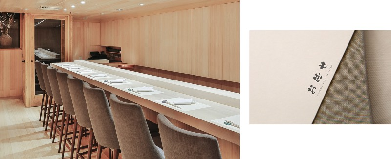 Omakase Room by Tatsu é um restaurante e sushi bar intimista no coração do West Village de Nova Iorque. Como o restaurante segue o conceito japonês omakase, as refeições são guiadas e selecionadas pela sabedoria e conhecimento do chef. Dessa forma, todo o conceito do restaurante vive ao redor do chef Tatsuya Sekiguchi. Foi isso que o pessoal do Savvy Studio resolveu desenvolver quando receberam o projeto de criação de uma identidade visual para o restaurante.