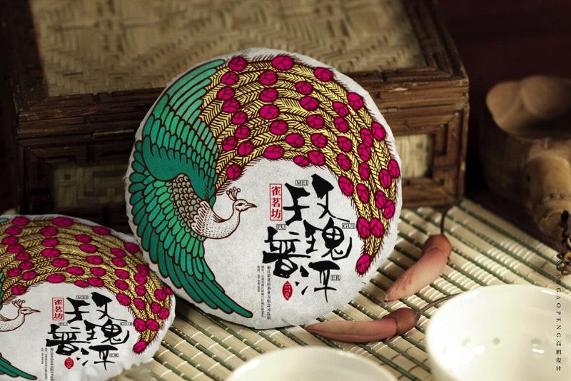 Não sei o quanto que eu posso acreditar na tradução automática do Google quando se trata do chinês para o inglês, então não sei dizer direito se o nome desse chá é realmente algo como Bird Ming Square ou se é outra coisa. Mas, eu sei muito bem que essa é uma das embalagens de chá mais interessantes que eu já vi. Acredito que isso possa acontecer devido ao fato de que os designers responsáveis pela comunicação da marca, resolveram usar do visual dessa embalagem para representar o que é a Província de Yunnan na China.