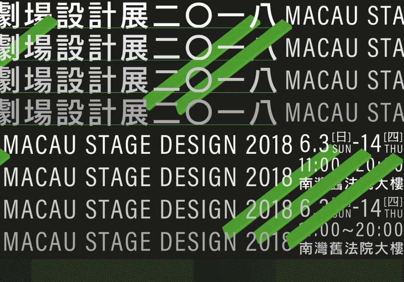 SomethingMoon é o estúdio de design de Ck Chiwai Cheang que, desde 2011, vem oferecendo suas soluções gráficas para o mundo. Seus serviços incluem branding, ilustração, arte, design editorial; e tudo isso é feito direto de Macau, na costa da China.