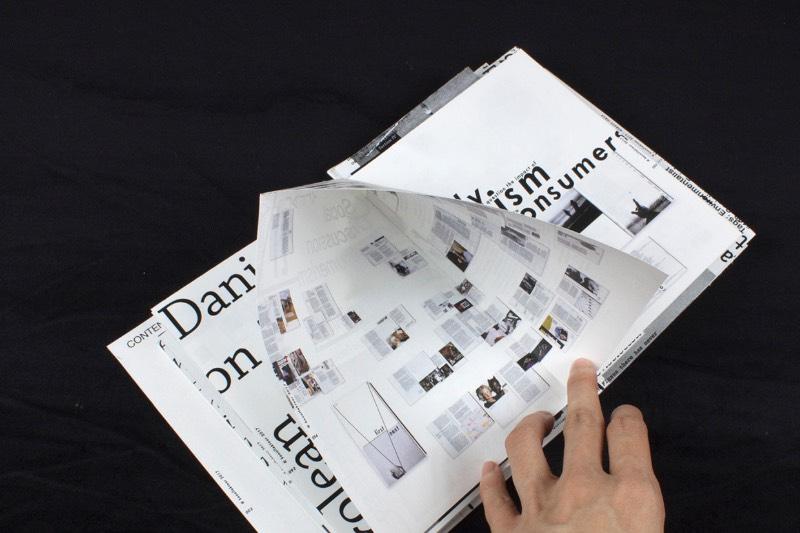 Para a designer Kristine Kawakubo, livros artesanais e tipografia experimental são a forma com a qual ela desenvolve seu processo de design. Experimentação é a chave no seu trabalho e seus livros feitos a mão são a forma perfeita para explorar o processo de produção de livros com tipografia, design gráfico e o uso de imagens.