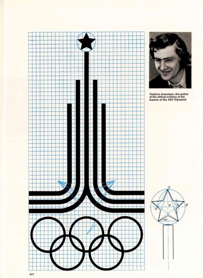 O logo e o grid das Olimpíadas de Moscou em 1980, no design de Vladimir Arsentyev, consiste de uma seção de uma pista de corrida que levanta para se tornar uma das típicas silhuetas arquitetônicas de Moscou. Além disso, o design é finalizado com o embleme Olímpico e seus cinco anéis em apenas uma cor e uma estrela de cinco pontas acima de tudo.