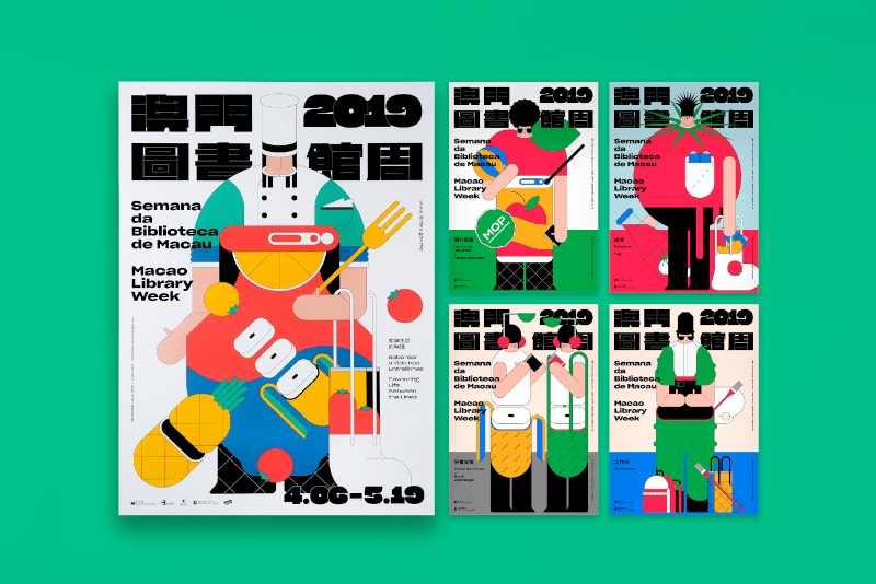 São muitas as maneiras que existem para aproveitar a vida no máximo. Uma dessas maneiras é através da leitura. Esse foi o tema da Semana de Biblioteca de Macau de 2019 no design de Au Chon Hin e Nga Ian Si.