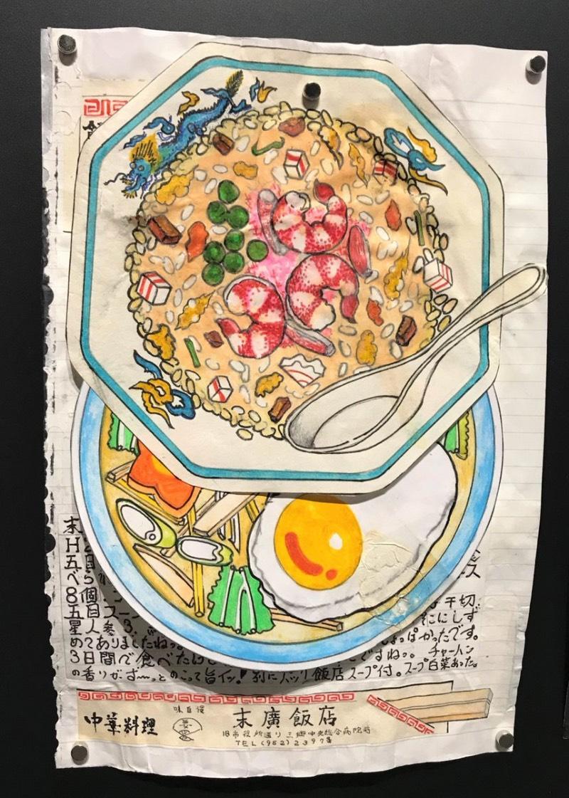 Itsuo Kobayashi trabalhou como cozinheiro no Japão até que ele ficou doente com seus 46 anos. Um doença neurológica fez com que ele tivesse dificuldade de andar e, por culpa disso, ele passou a viver mais e mais dentro de casa. Para se distrair com sua rotina, ele passou a desenhar suas refeições e ele fez isso, regularmente, por 32 anos.
