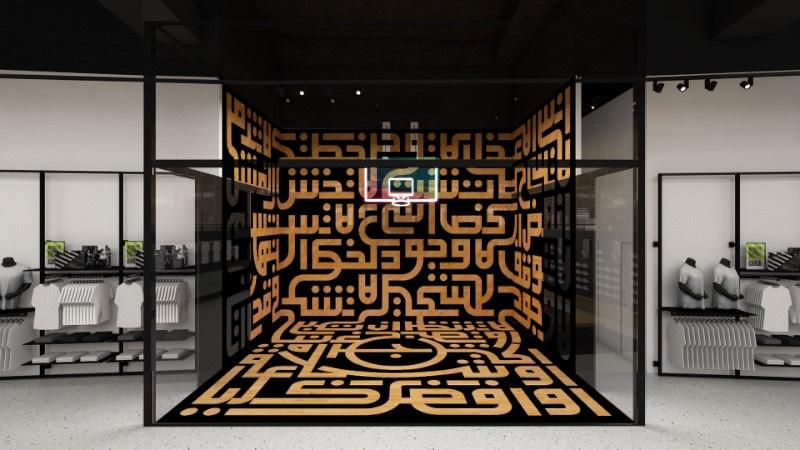 É meio difícil definir direito o que Mohamed Samir faz então vou dizer que ele é um designer multidisciplinar. Digo isso porque ele começou sua carreira como designer e engenheiro em startups no Egito. A partir dai, sua carreira seguiu para uma direção internacional quando ele foi trabalhar em Dubai e depois em Amsterdam. Hoje em dia, ele é um dos designers de produto dentro da Apple.