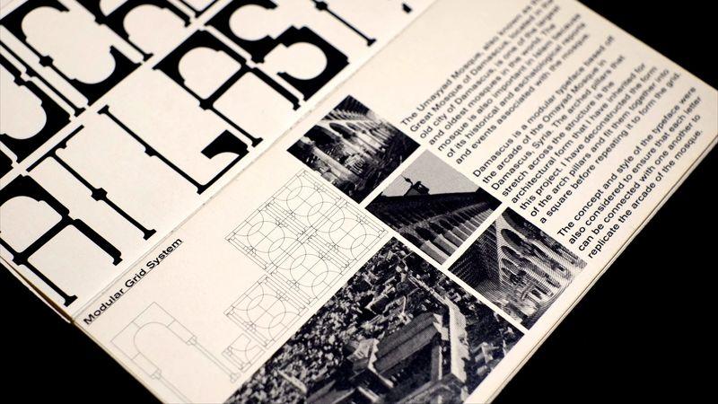Lá de Cingapura vem o trabalho de design gráfico de Thaqif Nazri, repleto de exemplos de uma tipografia intricada e uma composição visual dinâmica e refrescante. E pensar que o designer começou sua carreira de forma tortuosa, mudando da engenharia para o design de forma quase acidental.